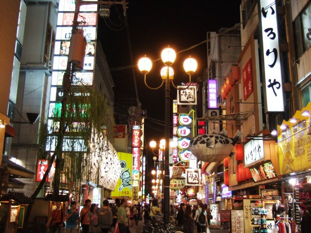 """""""Where to eat in Osaka?"""" What a difficult question to answer! Too many great restaurant in Dotonbori 「道頓堀」"""