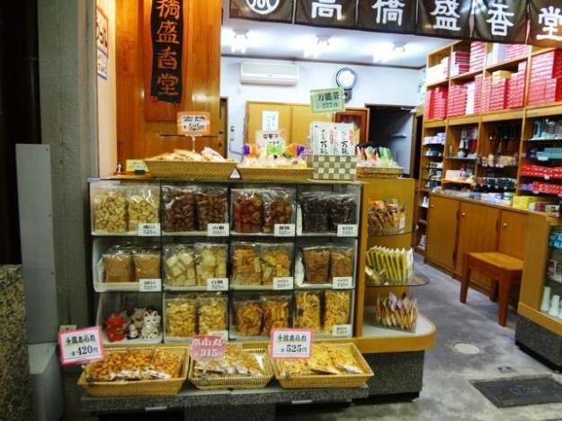 """Long line in front of sweet shop called """"FUTABA"""". Ohagi rice cake with sweeten red beans. 「出町ふたば」"""