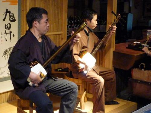 A 'samisen' is a unique stringed musical instrument of Japan, that is played with a pick shaped like a ginkgo leaf.
