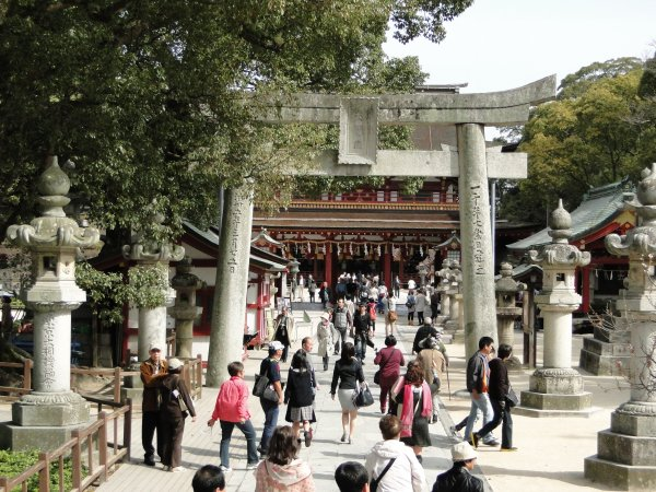 "Dazaifu City and Dazaifu Tenmangu Shrine ""大宰府天満宮"""