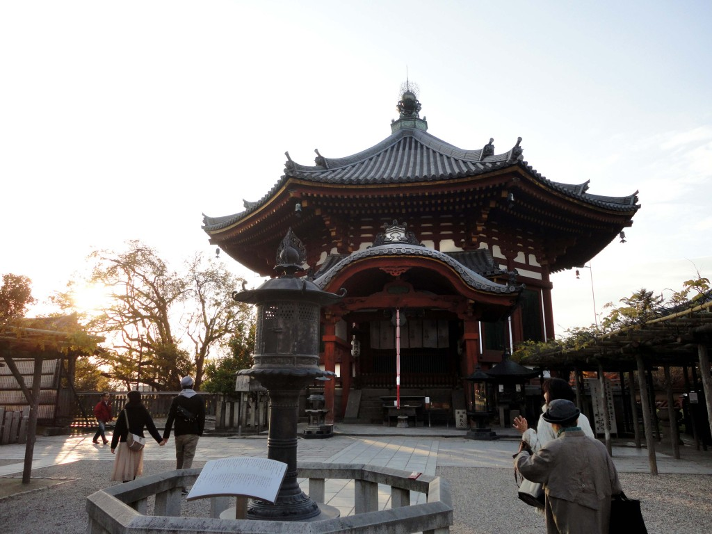 Kofukuji Temple is the Hosso Buddhist Headquarters Located ...