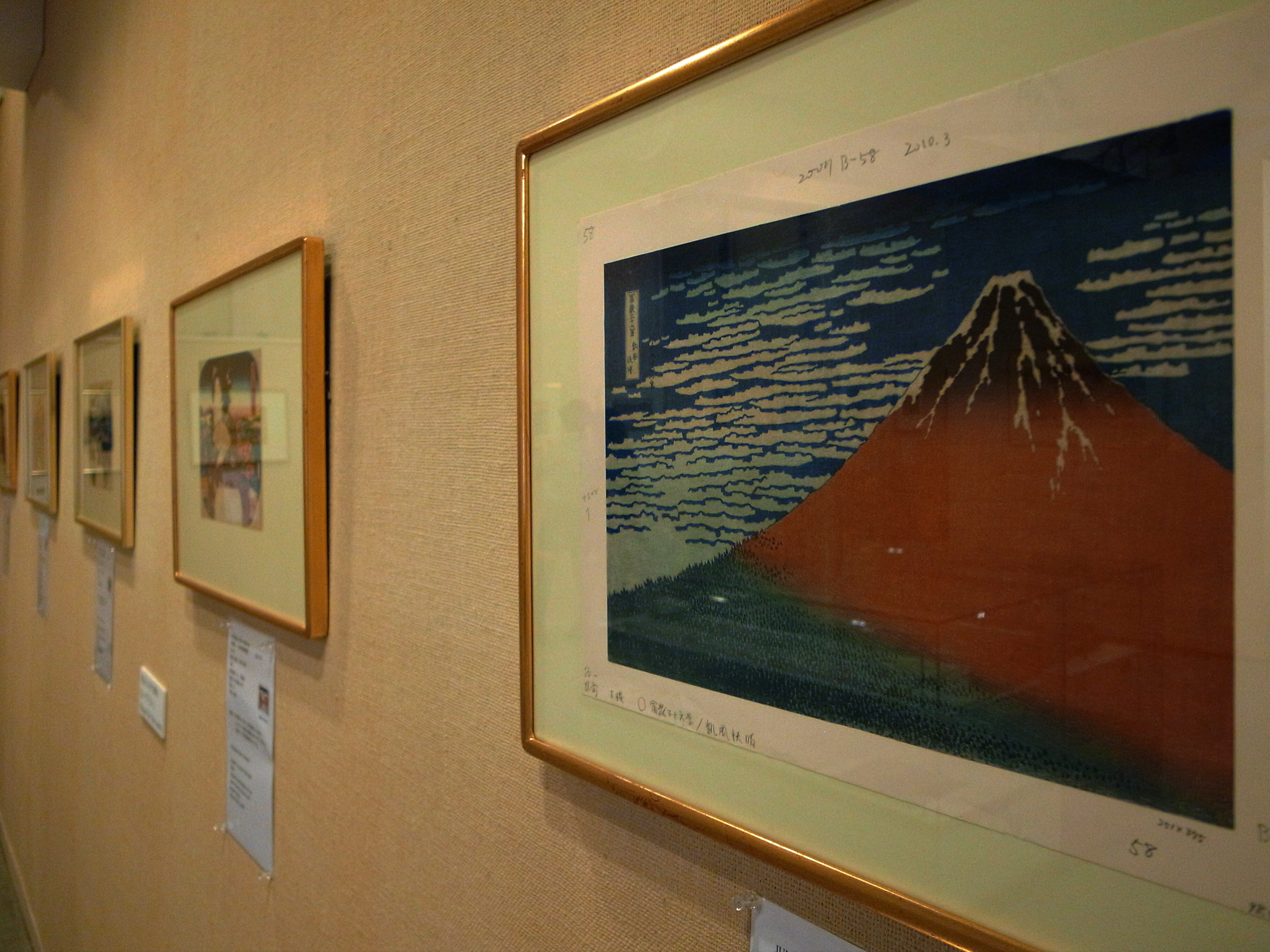 Japan Ukiyoe Museum in Matsumoto City,  Sakai Family private collection since 18th century