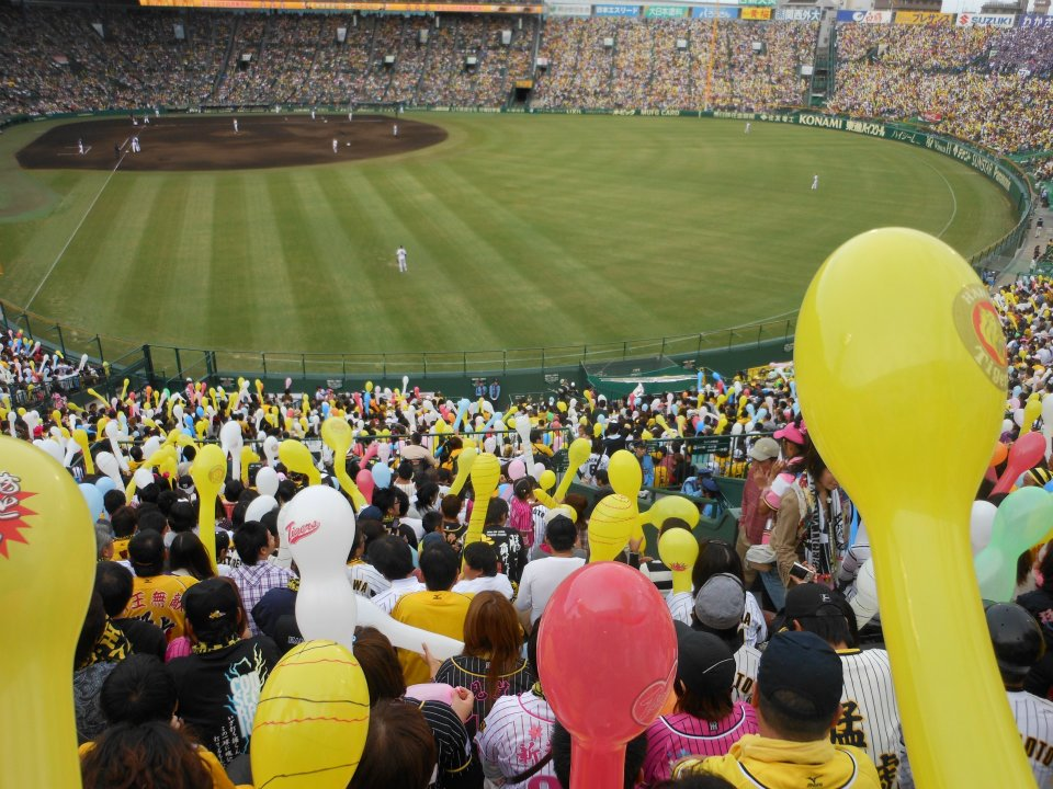Catch a Hanshin Tiger's Game at the famous Koshien Stadium in Nishinomiya Hyogo