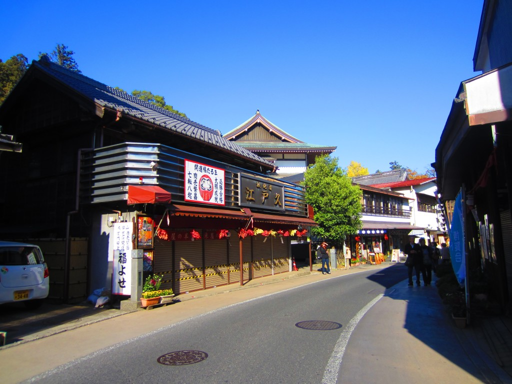 Narita City: The Essence of Japan Not Far from the Airport ...
