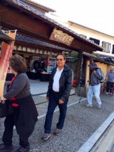 Nagamachi Buke Yashiki