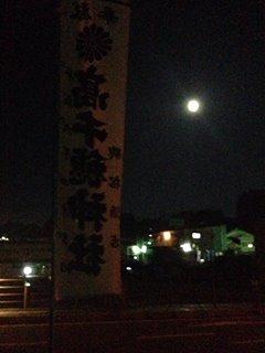takachiho 6