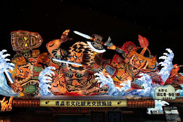 Lanterns and Light at Nebuta Festival