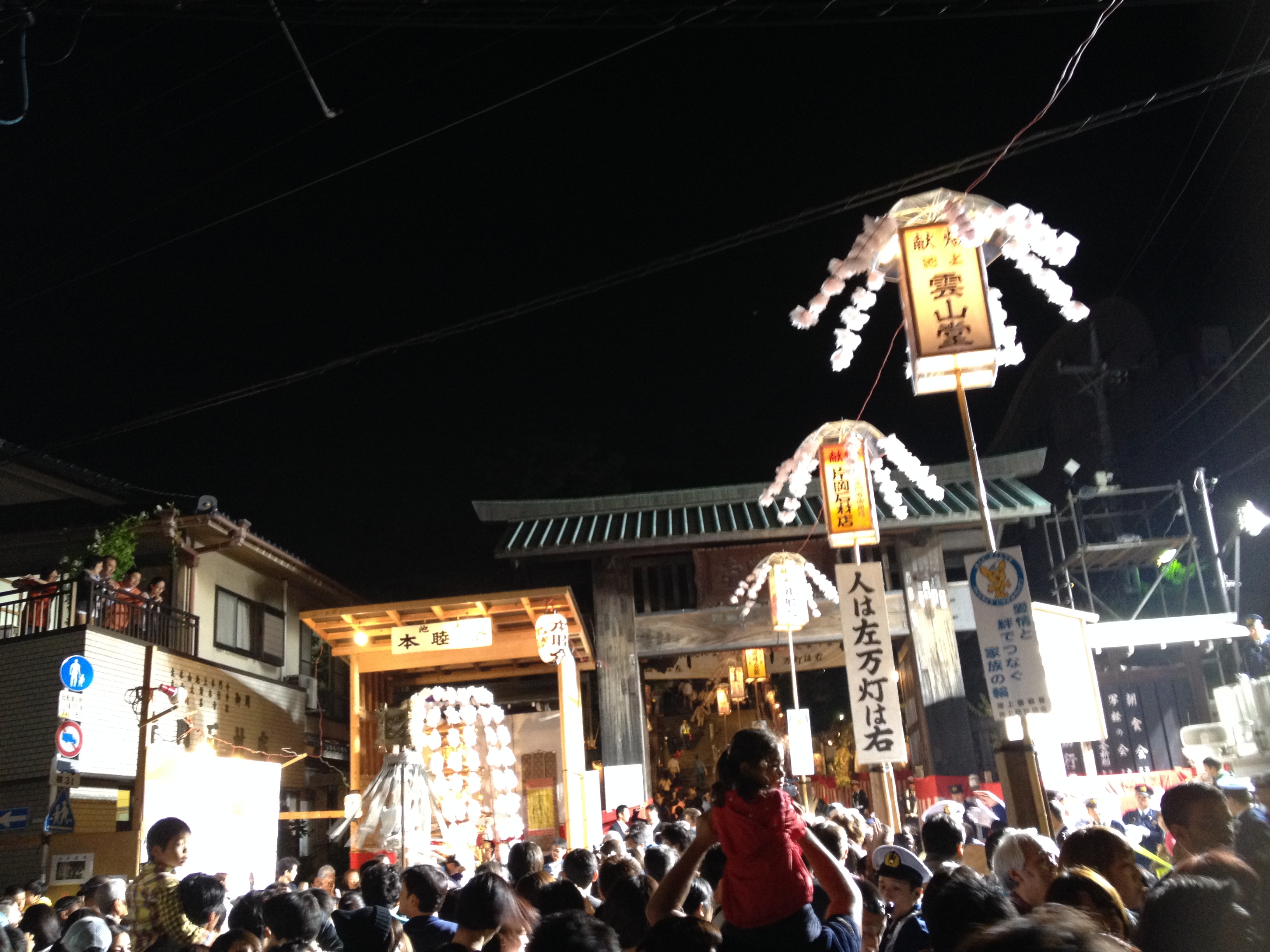 Ikegami Festivals Draws Crowds with Traditional Ceremonies