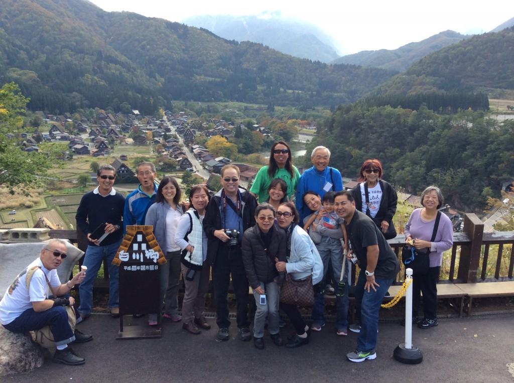 Takayama, Kanazawa, Toyko Tour Oct14 181