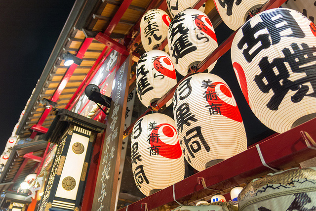 Tori no Ichi: The Day of the Rooster Festival