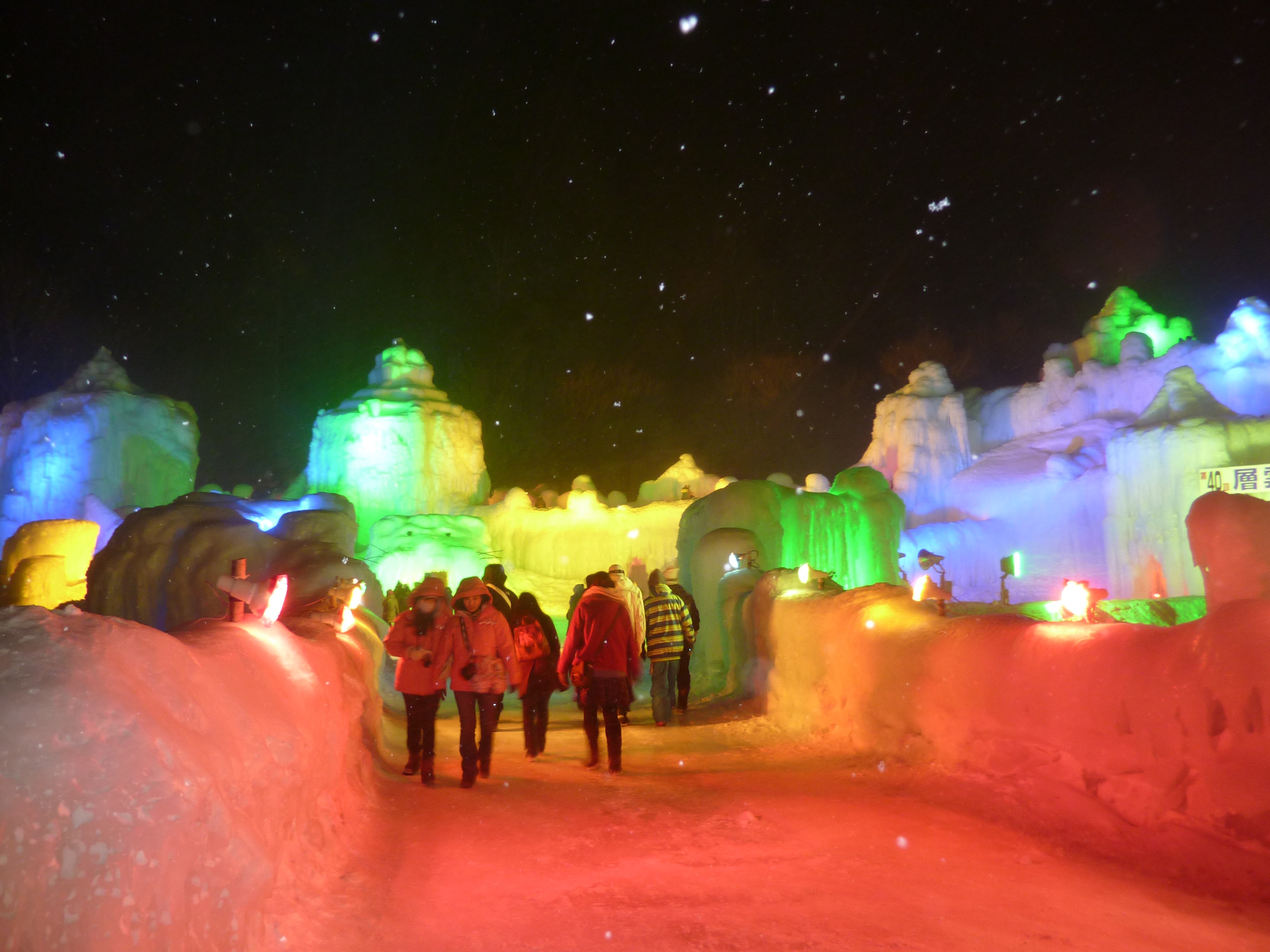 Hokkaido Snow Festival #2 – Feb 4-11, 2015