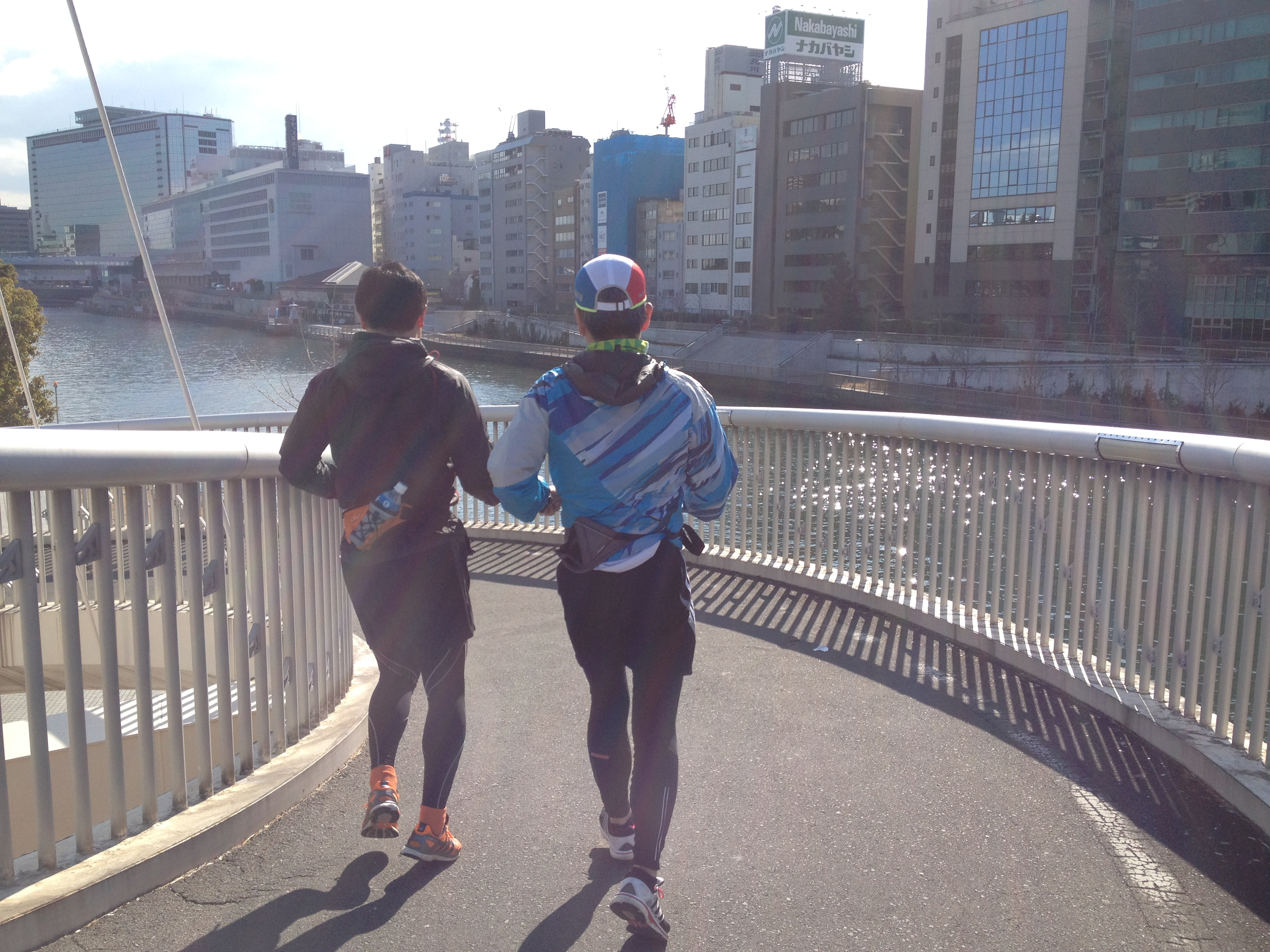 Osaka for Runners: An Exercise Guide