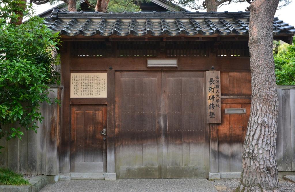Walk the Streets That Samurais Walked- KANAZAWA BUKEYASHIKI