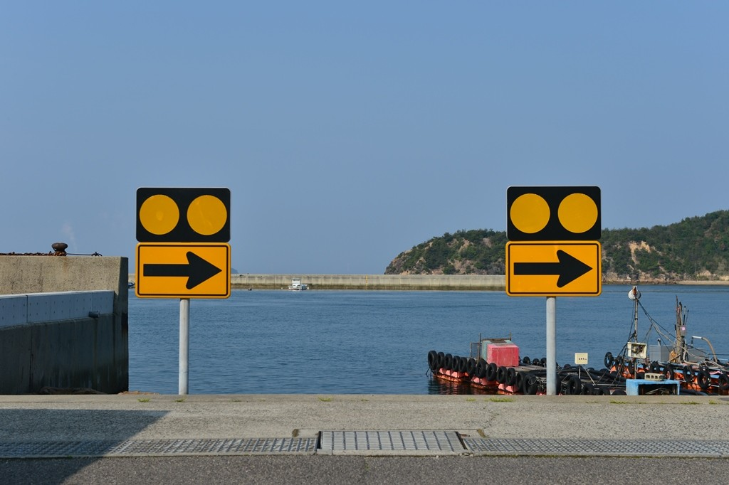 Naoshima Island Pier with 2 signs