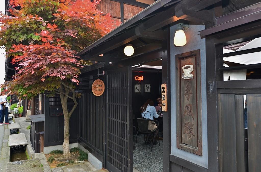 Cafe, Hida Takayama Sanmachi