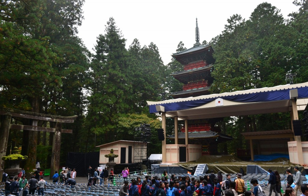 World Heritage Theater Nikko Toshogu