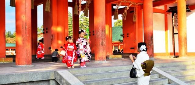 Heianjingu: A Modern Interpretation Of An Ancient Palace