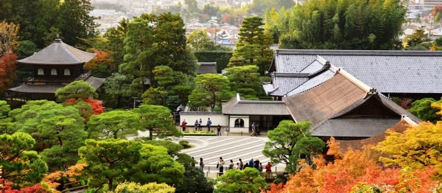 "The Ginkakuji Mystery: A NOT-SO-SILVER ""Silver Temple"""