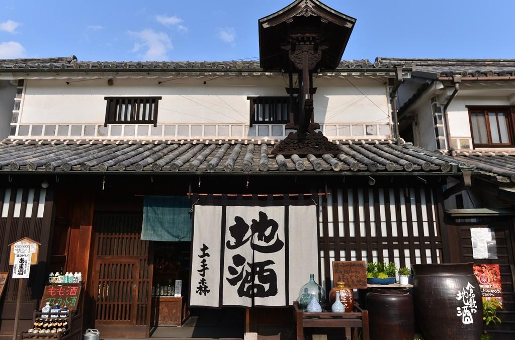 Kurashiki Sake Store