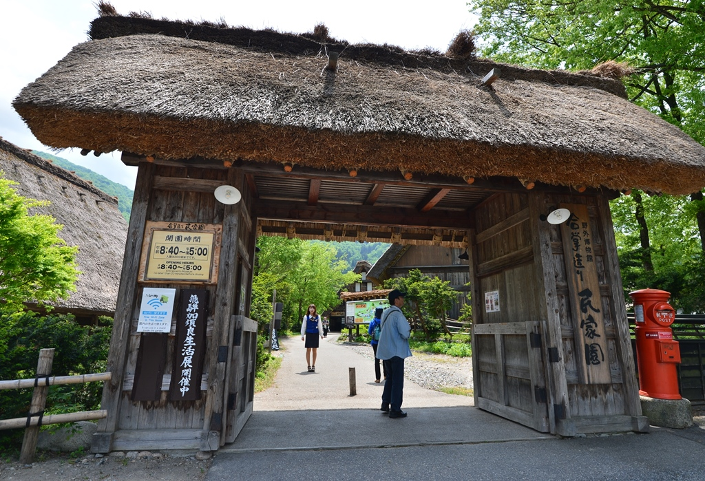 Shirakawago Gokashomura Village