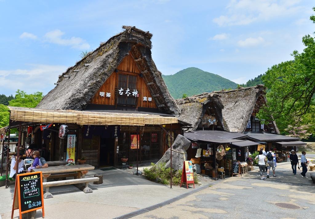 Shihrakawago Gokashomura Village Gift Shop