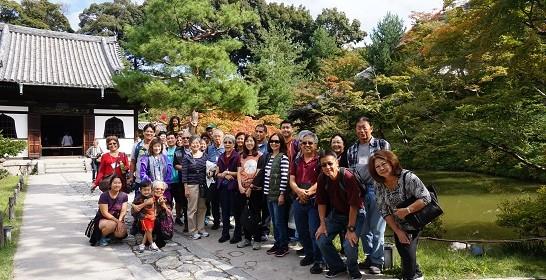 Escorted Kyoto Tokyo Autumn Tour