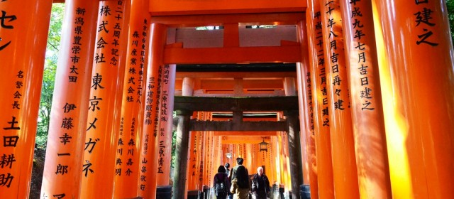 """Fushimi Inari,"" Kyoto's Most Enchanting Shrine"