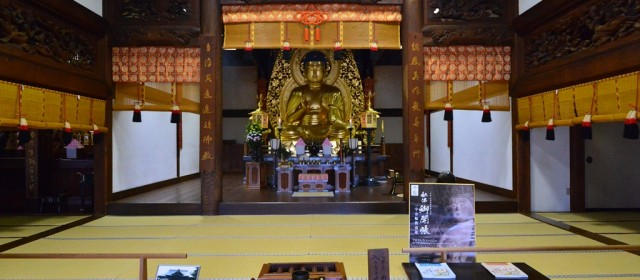 """Chusonji Temple""  A Legacy of the Magnificent Culture of the 12th Century, The first World Heritage Site in TOHOKU"