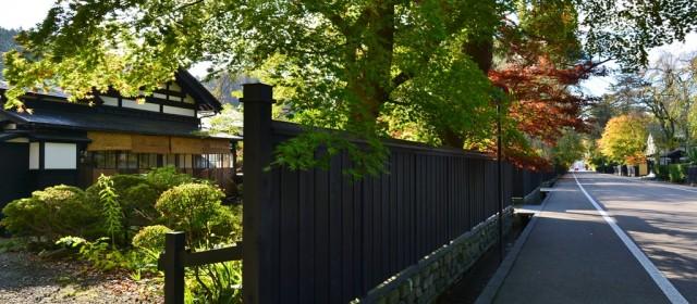 "Kakunodate, ""The Little Kyoto of Tohoku"""