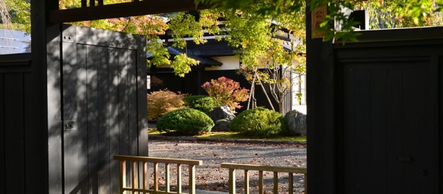 Kakunodate, the Samurai Stronghold Untouched by Time