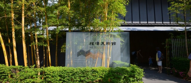 The Dream to Preserve Old World Asia: Nezu Museum, Tokyo.