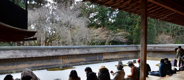 Japan's Most Controversial Zen Temple, Ryoan-ji of Kyoto.
