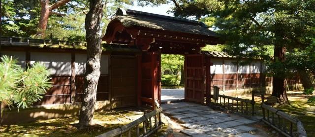 Seisonkaku, Multicultural Villa of the Maeda Clan in Kanazawa