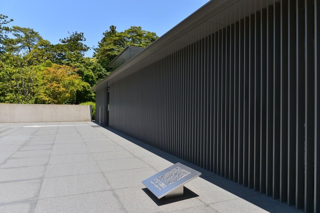 Kanazawa Suzuki Daisetsu Museum