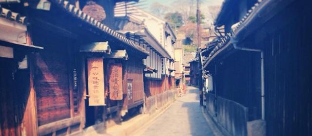 Exploring Tomonoura, the Hidden Gem of Hiroshima