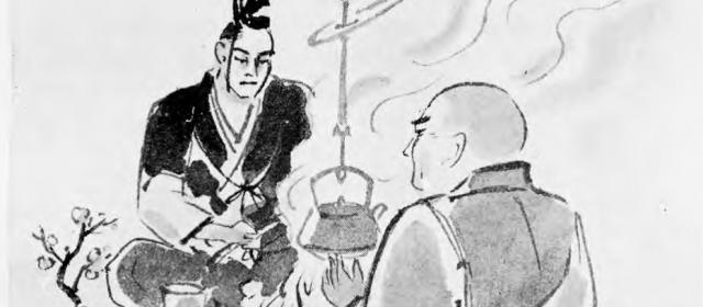 """JAPANESE PROVERB, """"Itsumo yanagi no shita ni dojo wa inai"""" """"Iwa o mo tosu kuwa-no-yumi."""" ETC.."""