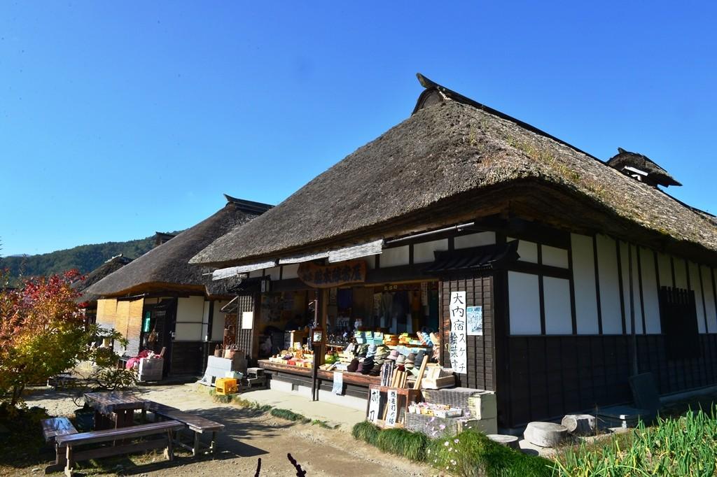 Yunogami Onsen Ouchijuku