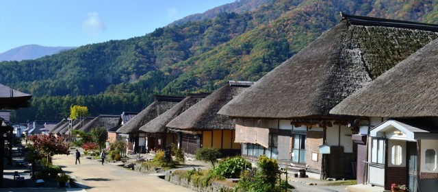 Hidden Gem in the Mountains: Ouchi-Juku, Fukushima