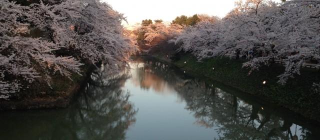 Hirosaki Cherry Blossom Festival