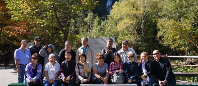 Escorted Hokkaido Autumn Tour from Honolulu