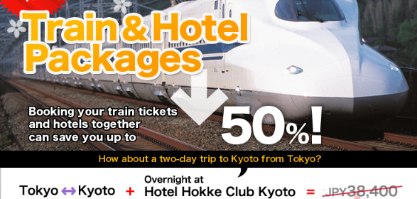 Can I buy Japan Rail Pass in Japan?   Yes, but it's trial basis and cost more.