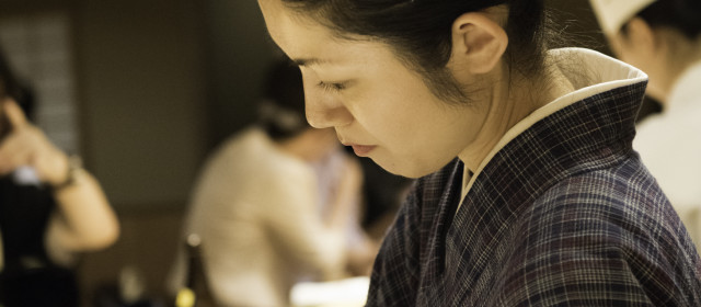 Tsurutokame,  Invitation to one of Ginza's best kept secrets restaurant