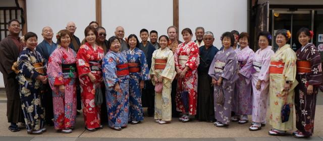 Escorted Tour from Honolulu Spring Kyushu, Yamaguchi, Suo-Oshima and Hiroshima
