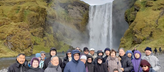 Escorted Tour from Honolulu Iceland: Land of Ice and Fire 2018