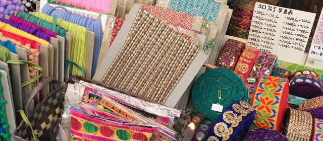 Escorted Tour from Honolulu Experience Kyoto & Tokyo Quilt Event for Craft lovers