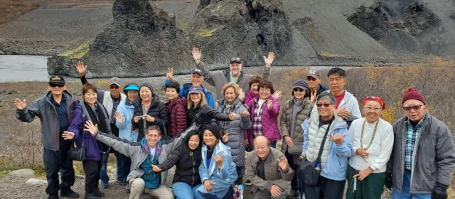 Escorted Tour from Honolulu – Iceland Land of Ice and Fire Tour 2019