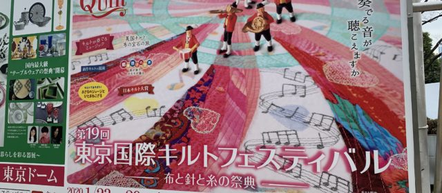 Escorted Tour from Honolulu Kyoto Tokyo Quilt Event for craft lovers